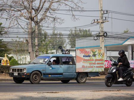 Chiangmai, Thailand - February 20 2020: Advertisement pick up of Worawat Shop. Photo at road no.1001 about 8 km from downtown Chiangmai, thailand.