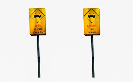 menopause: Traffic sign, signs warning cars ahead. Isolate white background.