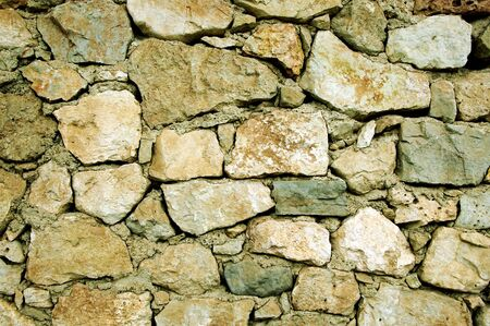 background made of a close-up of a wall Stock Photo - 6689836