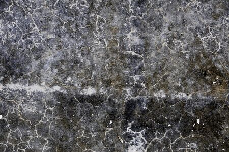 background made of a close-up of a wall Stock Photo - 6895666