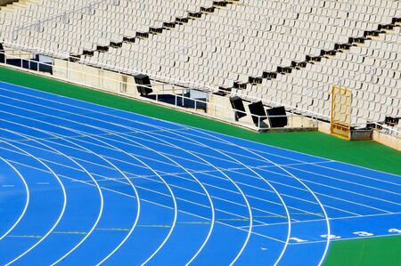 closeup and cutout of a running track photo