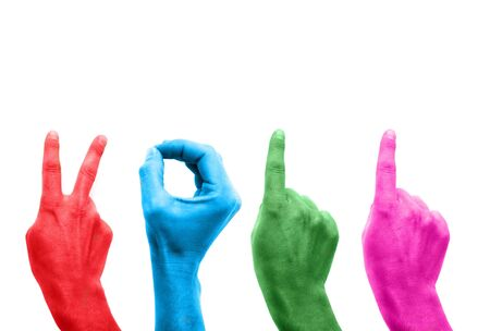 0 1 year: hands of different colors forming 2011 on a white background  Stock Photo
