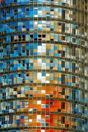 Barcelona, Spain - January 22, 2011: Detail of Torre Agbar in Barcelona, Spain Stock Photo - 8683738
