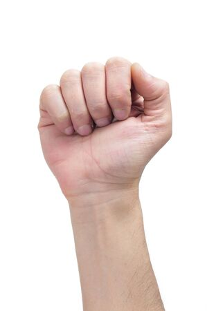 anti fascist: raised fist on a white background Stock Photo