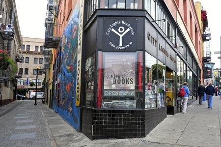 poem: San Francisco, US - October 19, 2011: City Lights Bookstore in San Francisco. This independent bookstore-publisher, official historic landmark, published the poem Howl of Allen Ginsberg