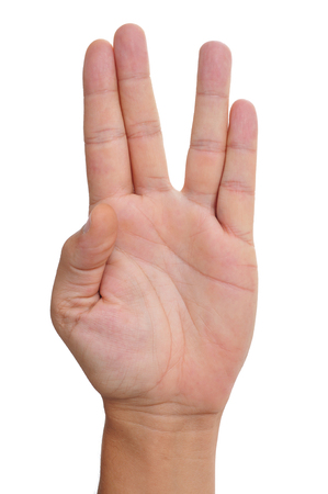 fandom: a man hand doing the Vulcan salute on a white background Stock Photo