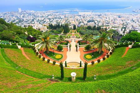 View of Bahai Gardens in Haifa, Israel Stock Photo