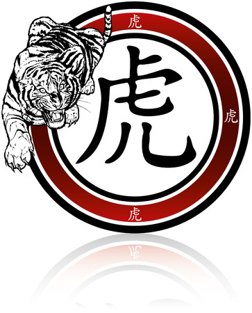 believer: Tiger - the chinese sign Illustration