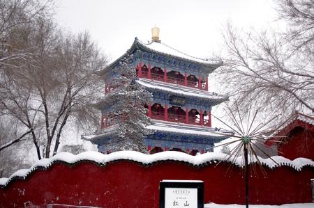 xinjiang: Xinjiang urumqi hongshan Overlook pavilion.