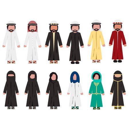 Arabian people icon set. Vector. Illusztráció