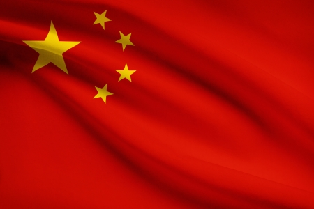republic of china: Peoples Republic of China flag blowing in the wind. Part of a series.
