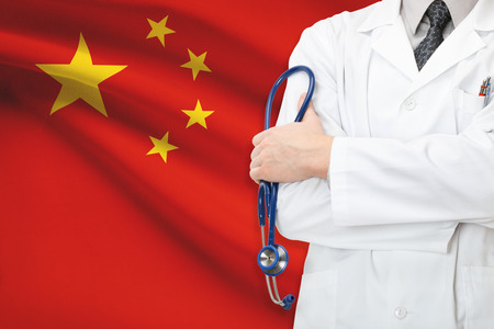 Concept of national healthcare system - People's Republic of China Фото со стока