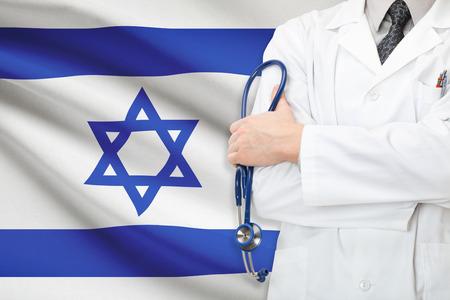 国民医療制度 - イスラエル共和国の概念 写真素材