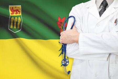 Concept of Canadian national healthcare system - Saskatchewan province  photo