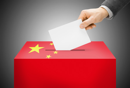 polling booth: Voting concept - Ballot box painted into Peoples Republic of China national flag