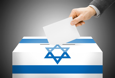 Voting concept - Ballot box painted into Israel national flag 스톡 콘텐츠