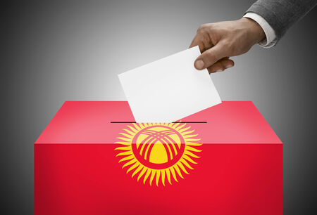 electoral system: Ballot box painted into national flag colors - Kyrgyzstan