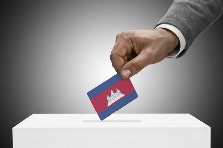 ballot box: Ballot box painted into national flag colors - Cambodia