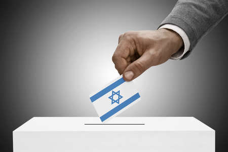 plebiscite: Ballot box painted into national flag colors - Israel Stock Photo