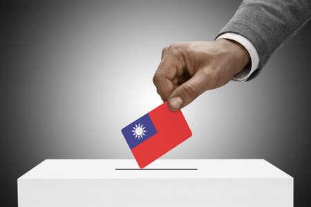 referendum: Ballot box painted into national flag colors - Republic of China - Taiwan