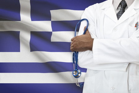 hellenic: Concept of national healthcare system - Hellenic Republic - Greece