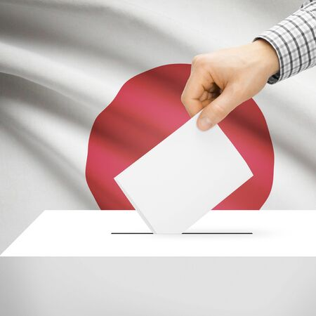 electoral system: Ballot box with national flag on background series - Japan Stock Photo