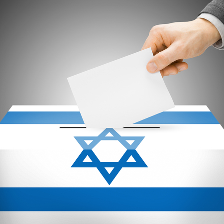 electoral system: Ballot box painted into national flag colors - Israel Stock Photo