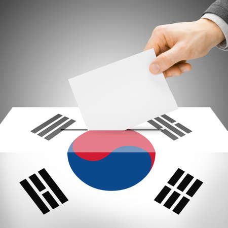polling booth: Ballot box painted into South Korea national flag colors
