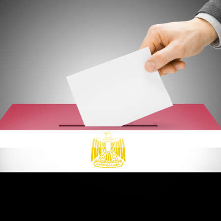 polling booth: Ballot box painted into Egypt national flag colors Stock Photo