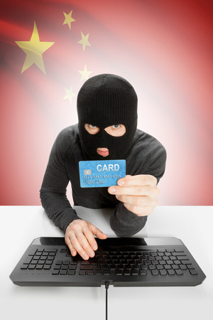 law breaking: Cybercrime concept with flag on background - China