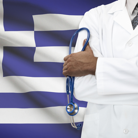 hellenic: Concept of national healthcare system series - Hellenic Republic - Greece Stock Photo