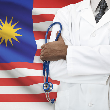 malaysia: Concept of national healthcare system series - Malaysia Stock Photo