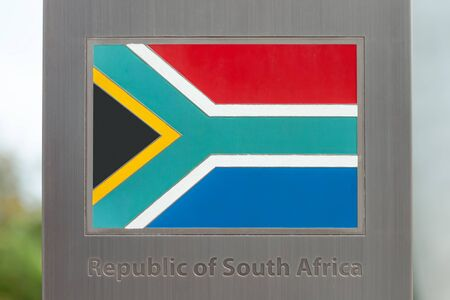 domestic policy: National flags on pole series - Republic of South Africa