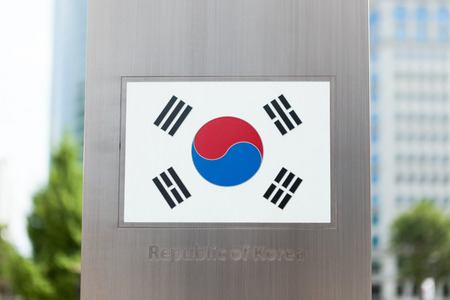 domestic policy: National flags on pole series - Republic of Korea Stock Photo