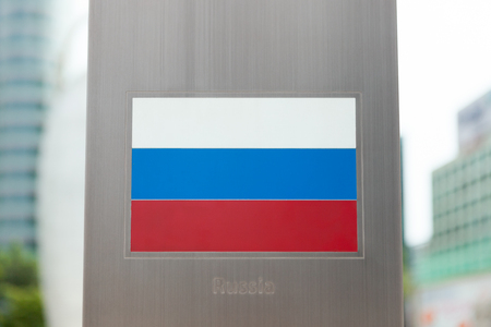 domestic policy: National flags on pole series - Russia