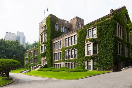 prestigious: Main historical and administrative building of prestigious Yonsei University - Seoul, South Korea