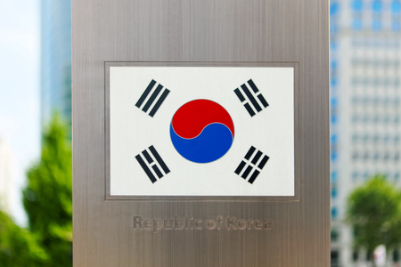 domestic policy: National flags on metal pole series - Republic of Korea Stock Photo