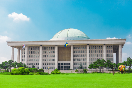 SEOUL, KOREA - AUGUST 14, 2015: The National Assembly Proceeding Hall building - famous South Korean Capitol - located on Yeouido island - Seoul, South Korea