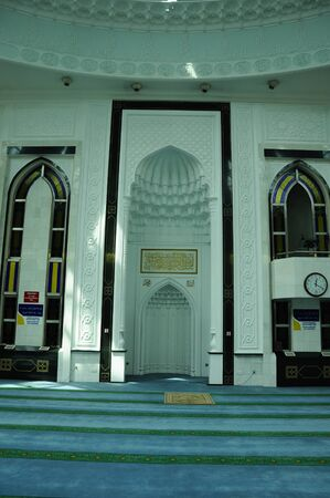 hardscape: Mihrab of The As Syakirin Mosque also known as KLCC Mosque, is a mosque located in the Kuala Lumpur City Centre(KLCC). As Syakirin Mosque can accommodate up to 5000 people. Editorial