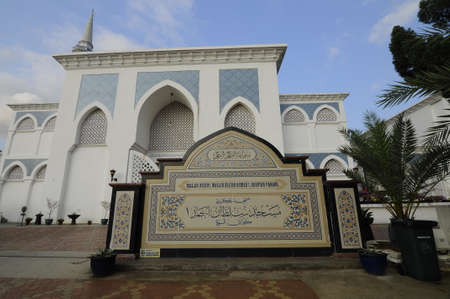pahang: Main signage of Sultan Ahmad 1 Mosque located at Kuantan, Pahang. It was the state mosque of Pahang, Malaysia.