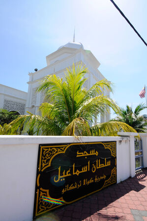 malay village: Main signage of Sultan Ismail Mosque in Chendering, Terengganu, Malaysia on March 27, 2014.