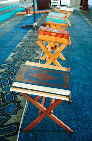 lectern: Holy book Quran on the lectern in the Mosque.