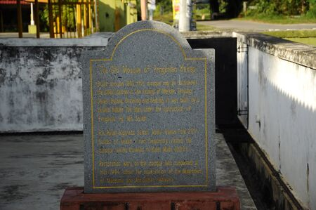 malay village: Information stone of The Old Mosque of Pengkalan Kakap located in Merbok Kedah Malaysia. It was build around 1800 with traditional Malay architectural style and considered as oldest Mosque in Pengkalan Kalap Kedah Malaysia. Editorial