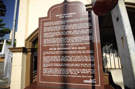 kelantan: Information stone of The Muhammadi Mosque The Kelantan State Mosque in Kelantan Malaysia Stock Photo