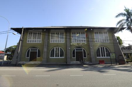 kelantan: Bank Kerapu or War Museum located in Kota Bharu Kelantan.  The exhibition is mostly about Kelantan during the World War 11 and Japanese occupation.