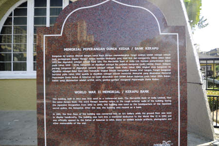 kelantan: Information stone at Bank Kerapu a.k.a. War museum in Kota Bharu Kelantan Malaysia.