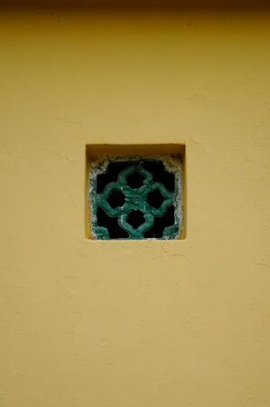 local government: Ventilation holes at  of Masjid Kariah Dato Undang Kamat. The moosque was built on 1934 and refurbish by local government on 1980. It is located in Jempol district, Negeri Sembilan, Malaysia.