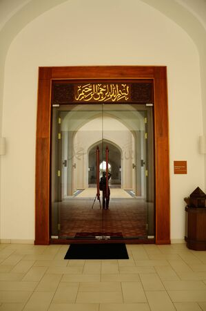 hill of the king: Entrance door of The Tengku Ampuan Jemaah Mosque or Bukit Jelutong Mosque in Selangor, Malaysia on November 30, 2013.  It is a Selangors royal mosque located in Bukit Jelutong near Shah Alam, Malaysia. Editorial