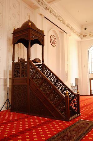 recite: Mimbar of the Tengku Ampuan Jemaah Mosque or Bukit Jelutong Mosque in Selangor, Malaysia on November 30, 2013.  It is a Selangors royal mosque located in Bukit Jelutong near Shah Alam, Malaysia.