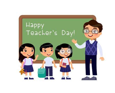 International teachers day congratulation flat vector illustration. Schoolchildren congratulate teacher cartoon characters. Cheerful classmates standing near blackboard. Greeting on school chalkboard Иллюстрация